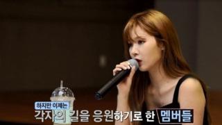 HyunA2