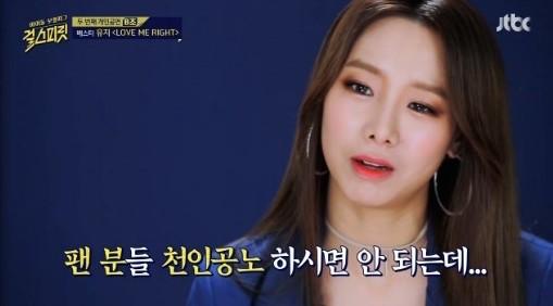 """UJi de BESTie explica por qué estaba preocupada por realizar presentación de """"Love Me Right"""" de EXO"""