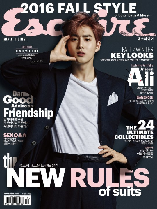 Suho de EXO muestra su carisma para la portada de Esquire