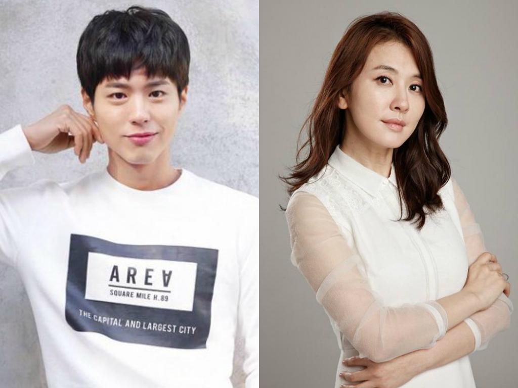 Lee Il Hwa halaga a Park Bo Gum y lo elige como su yerno ideal