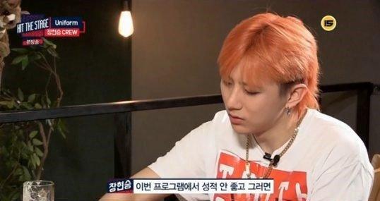 Jang Hyunseung confiesa su ansiedad sobre respuesta negativa si no cumple las expectativas