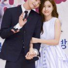 Kim So Eun está segura de que ella y Song Jae Rim ganarán el premio a mejor pareja