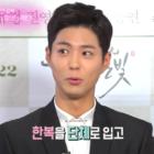 "Park Bo Gum hace promesa de audiencia para ""Moonlight Drawn By Clouds"""
