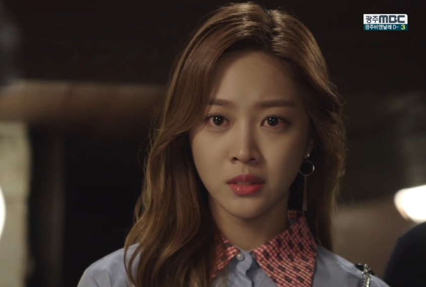 Jo Bo Ah es admitida en el hospital por encefalitis