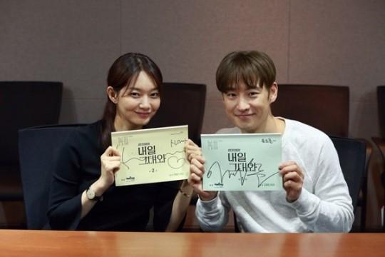 Shin Min Ah y Lee Je Hoon sonrientes en la primera lectura de guión para su nuevo drama