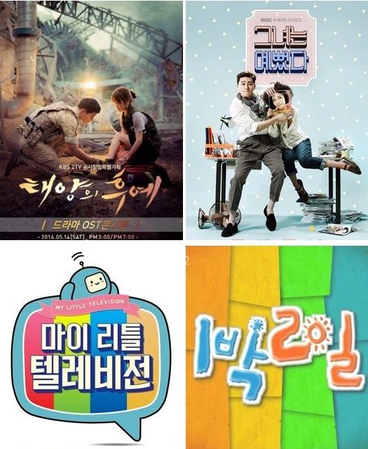 """Se anuncian los ganadores de los premios """"43rd Korean Broadcasting Grand Prize"""""""
