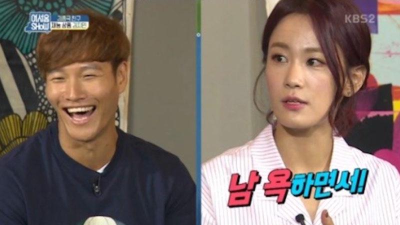 ¿Kim Ji Min piensa que Kim Jong Kook es sospechosamente reservado sobre su vida amorosa?