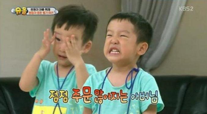 """Los gemelos de Lee Hwi Jae completan misiones por dinero en """"The Return Of Superman"""""""