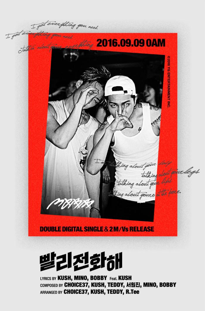 """Song Mino y Bobby revelan imagen teaser para su canción """"Hit Me"""""""