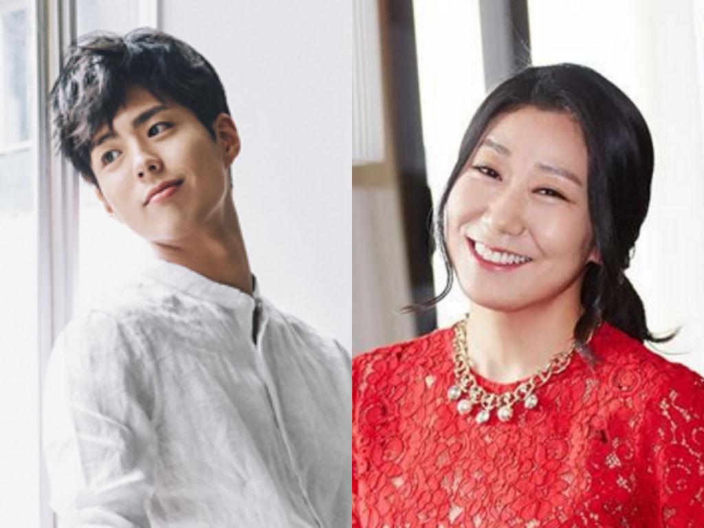 Park Bo Gum y Ra Mi Ran votados como las celebridades que mejor tratarían a la familia política