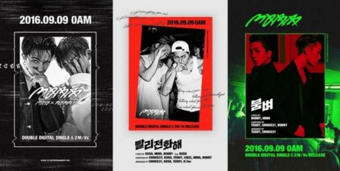 YG revela las expectativas de Bobby y Mino sobre los resultados de las listas musicales