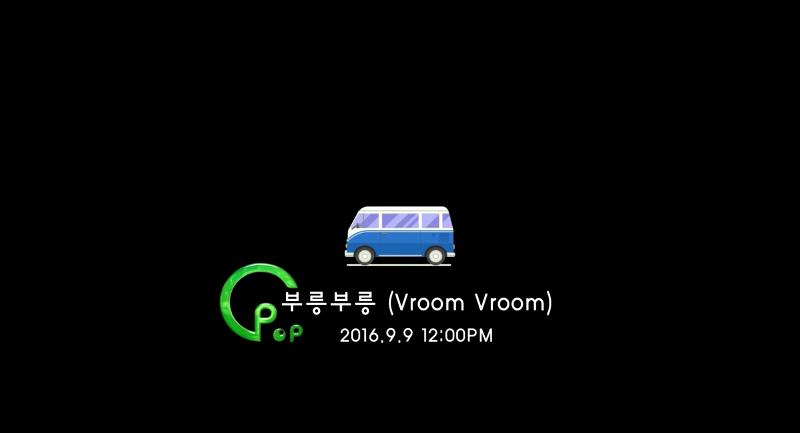 """Crayon Pop revela vídeo adelanto para """"Vroom Vroom"""""""