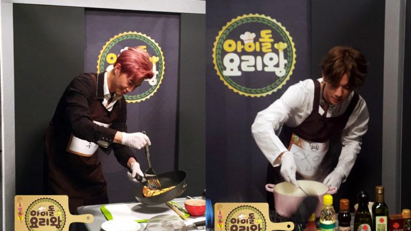 """Los chefs Baekhyun y Suho luciendo concentrados en las nuevas fotos de """"Idol Chef King"""""""