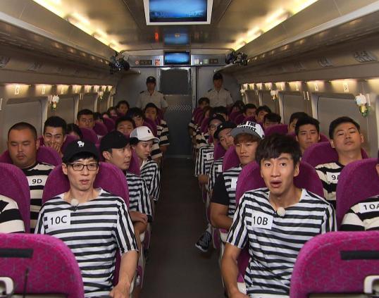 """Los integrantes de """"Running Man"""" se convierten en prisioneros y experimentan una gran traición"""