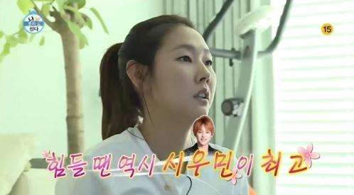 La modelo Han Hye Jin se declara una gran fan de EXO
