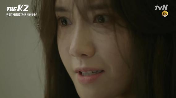 """YoonA luce fuera de sí en nuevo teaser de """"The K2"""""""