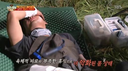 """Seo In Guk recibe intervención médica por fatiga severa en """"Law Of The Jungle"""""""