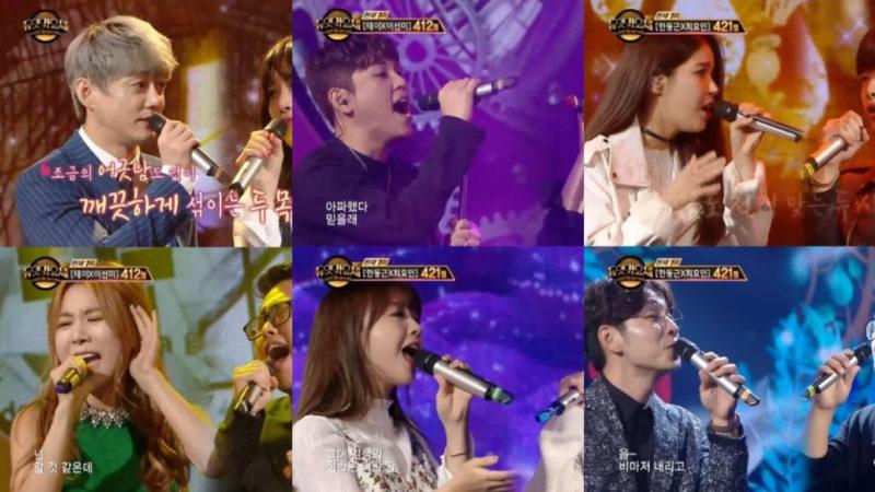 """Minah, JeA, Solar y más desafían a Han Dong Geun para obtener la corona de """"Duet Song Festival"""""""