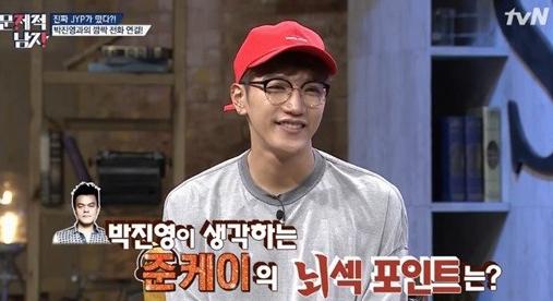 "Park Jin Young revela lo que piensa sobre Jun.K durante llamada telefónica en ""Problematic Men"""