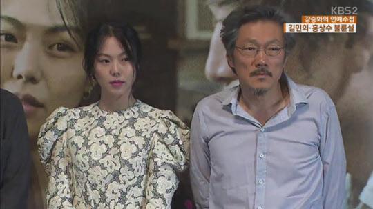 Se reporta que la actriz Kim Min Hee y el director Hong Sang Soo han finalizado su relación