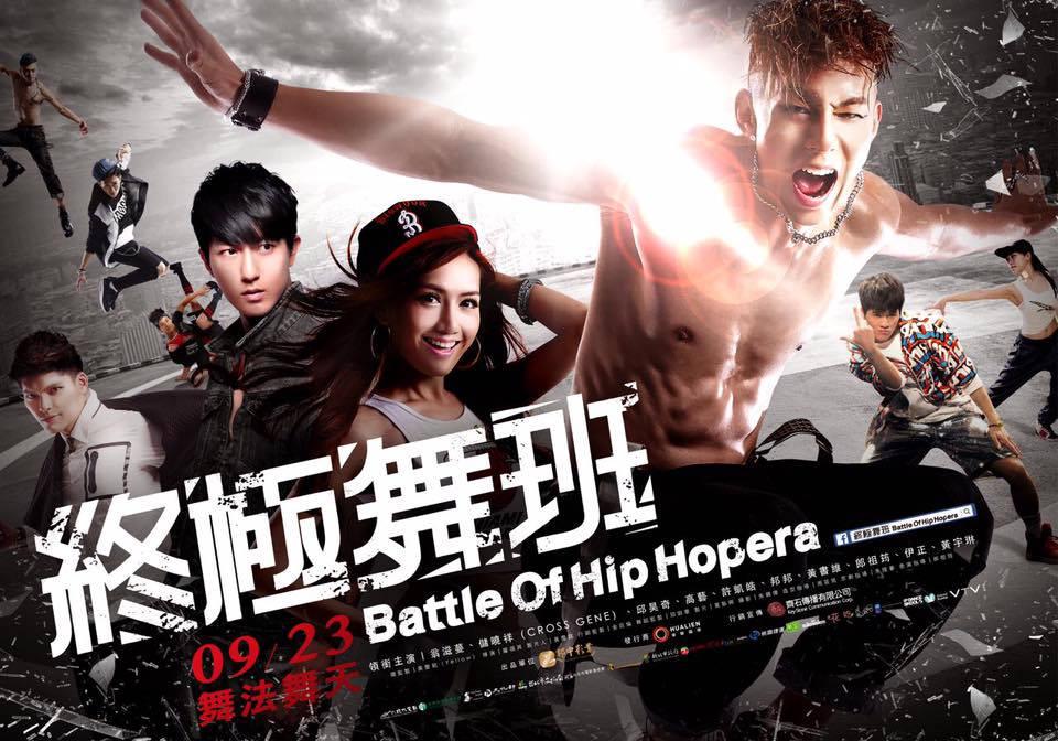La película taiwanesa protagonizada por Casper de Cross Gene se estrenará domésticamente este mes
