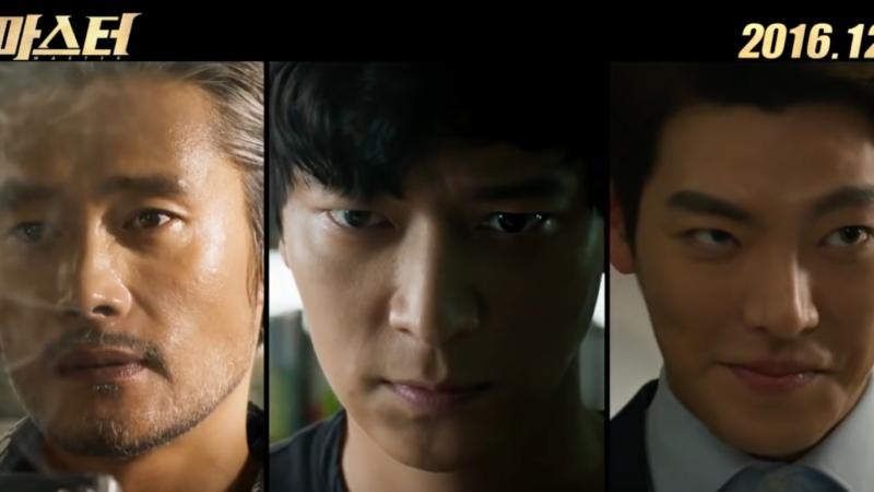 "Mira el primer teaser para ""Master"", película protagonizada por Lee Byung Hun, Kang Dong Won y Kim Woo Bin"