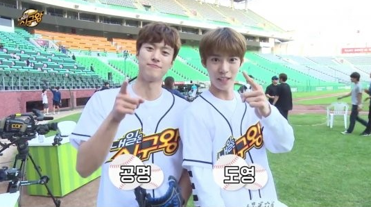 Doyoung de NCT y Gong Myung de 5urprise forman equipo para un especial de Chuseok