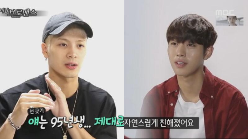 """Jackson de GOT7 y Ahn Hyo Seop cuentan cómo se hicieron cercanos en """"Celebrity Bromance"""""""