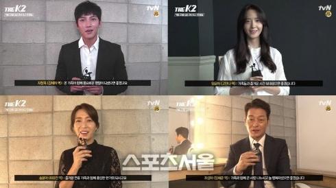 """El elenco de """"The K2"""" envía sus saludos por Chuseok"""