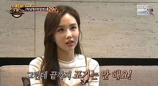 Linzy habla abiertamente sobre la poca fama de FIESTAR en comparación con AOA y EXID