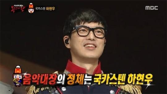 """Ha Hyun Woo responde a los rumores de ser un nuevo rico tras """"King Of Masked Singer"""""""