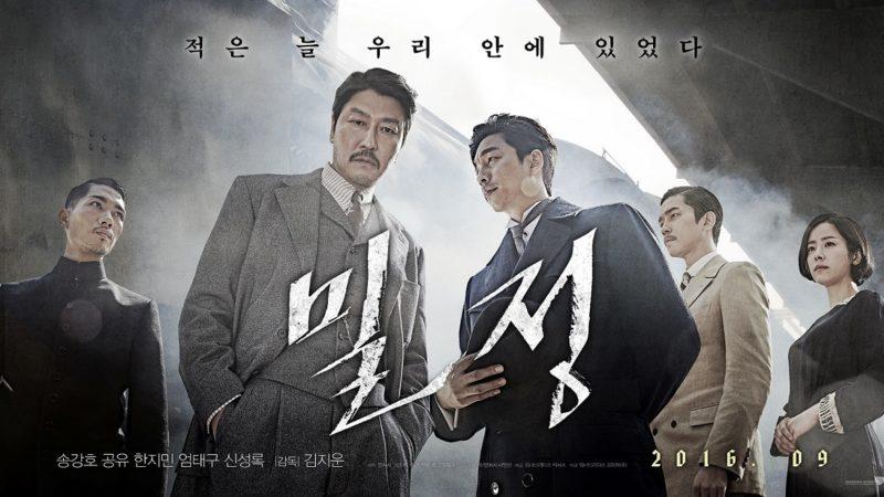 """""""Age Of Shadows"""" de Gong Yoo y Song Kang Ho defiende el lugar número 1 en la taquilla"""