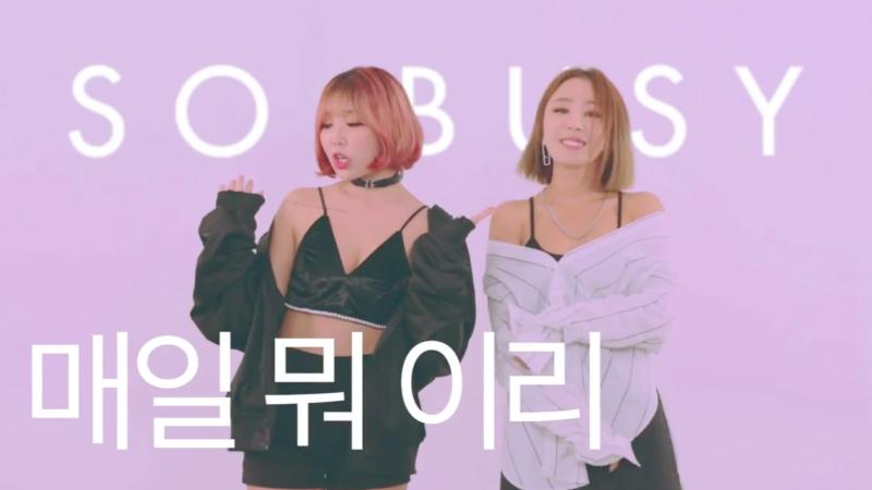 """KittiB y JACE no tienen tiempo para el amor en el MV de """"So Busy"""""""