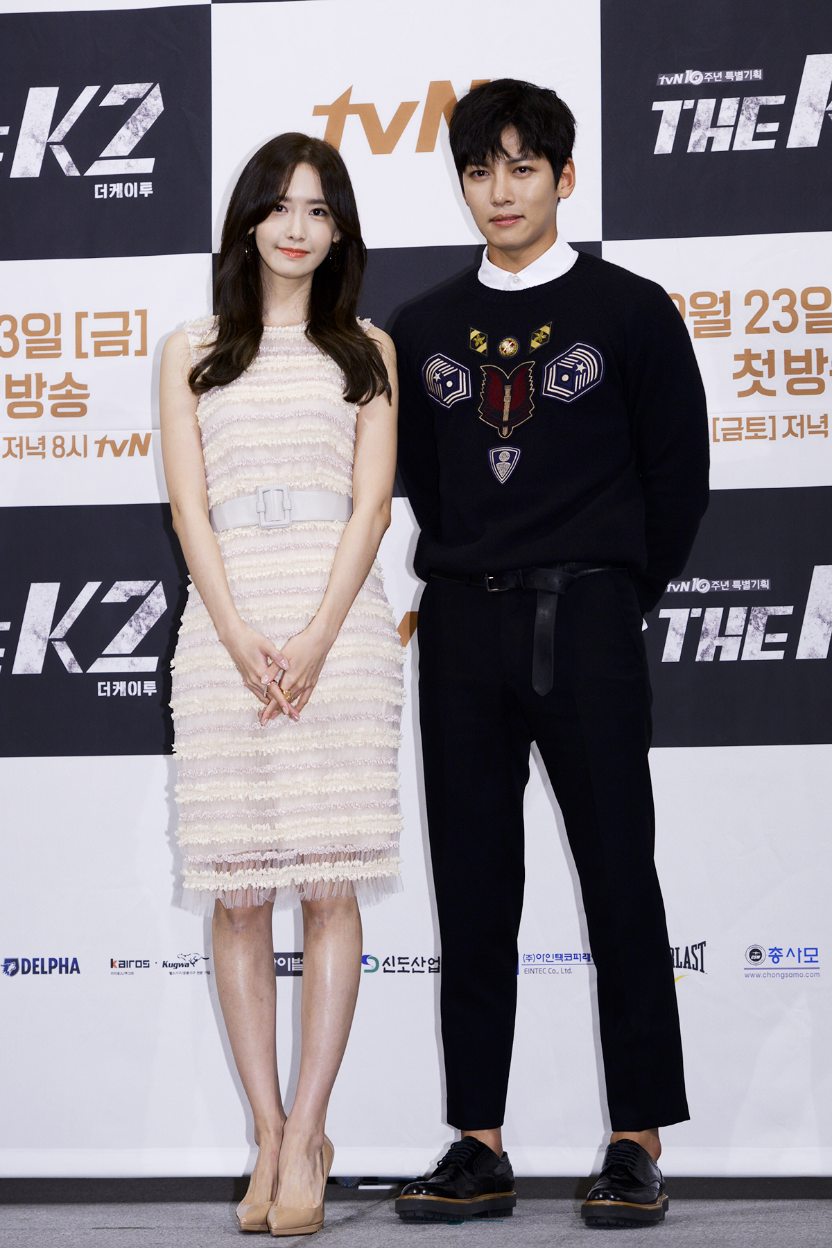 "YoonA y Ji Chang Wook se elogian entre sí antes del estreno de ""The K2"""