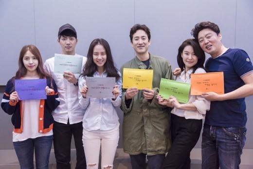 Song Ji Hyo, Lee Sun Gyun y más, no pueden evitar reír en la lectura de guión para nuevo drama de JTBC