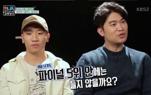 Dynamic Duo sólo tiene elogios para Ra Mi Ran y sus habilidades de rapeo