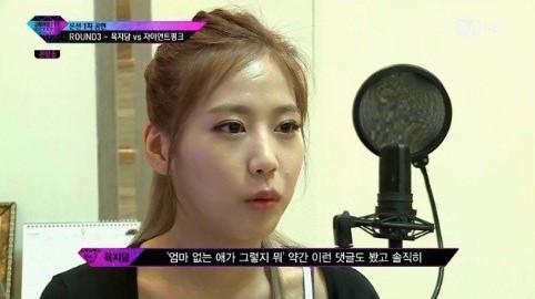Yook Ji Dam habla de los comentarios negativos hacia ella por haber crecido sin madre