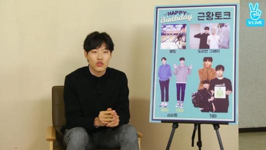Ryu Jun Yeol comparte cómo fue conocer por fin a Kim Junsu