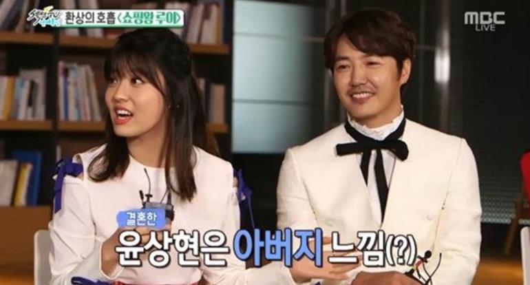 """Nam Ji Hyun comparte sus pensamientos sobre sus compañeros en """"Shopping King Louie"""""""