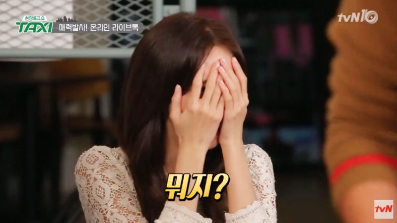 YoonA no puede ni mirar a Ji Chang Wook mientras baila