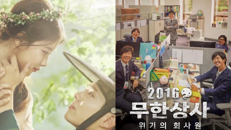 Coreanos votan por sus actuales programas de televisión favoritos