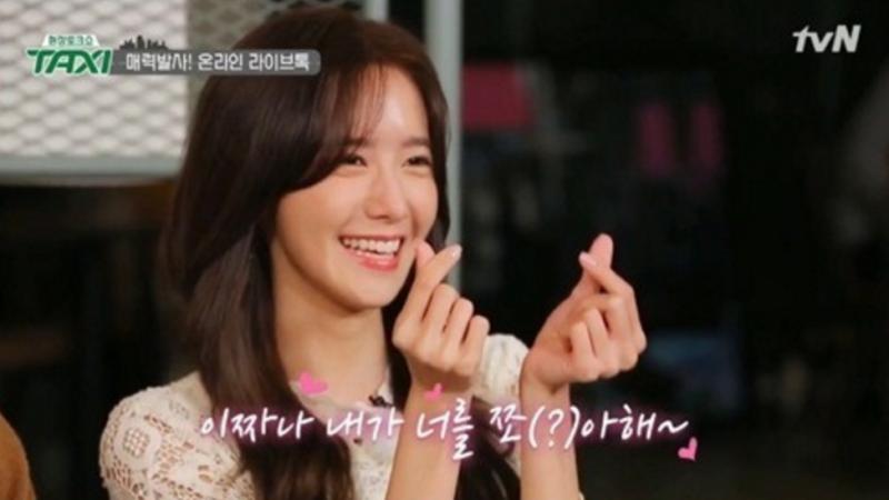 YoonA recuerda su humilde comienzo como actriz
