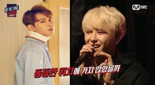 """U-Kwon de Block B piensa que tal vez ahora es igual de popular que Park Kyung luego de """"Hit The Stage"""""""