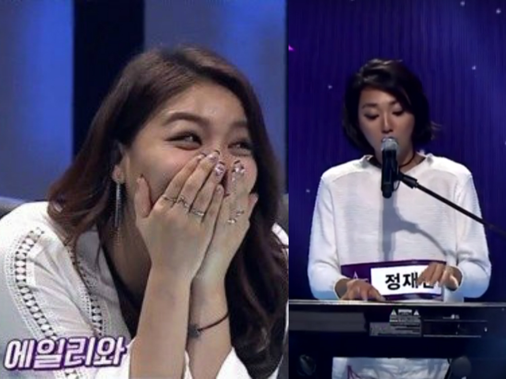 "Ailee está inmensamente sorprendida por ver a esta famosa Youtuber en ""Superstar K8"""