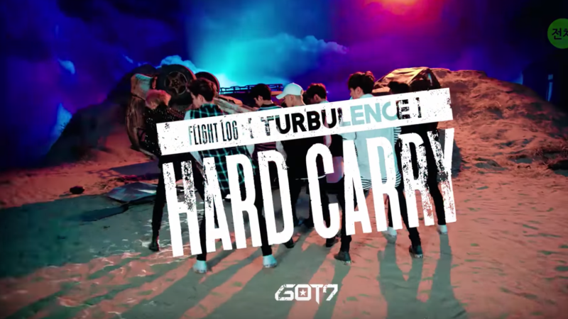 "GOT7 lanza una versión especial del video musical ""Hard Carry"""
