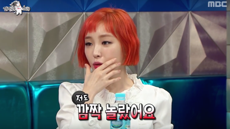 Ga In habla con franqueza de sus sentimientos cuando la acusaron falsamente por fotos explícitas