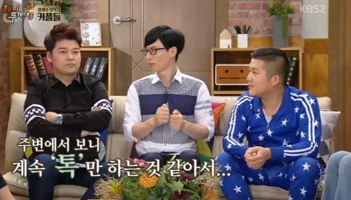 ¿Por qué Yoo Jae Suk no instala KakaoTalk en su teléfono?