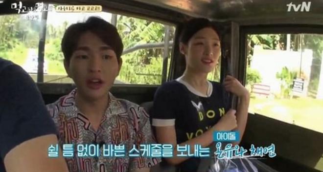 Onew y Jung Chaeyeon hablan sobre la ocupada vida de los idols