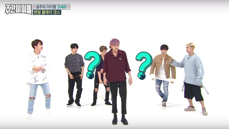 """GOT7 está confiado y confuso al mismo tiempo mientras intentan el """"Random Play Dance"""" en Weekly Idol"""