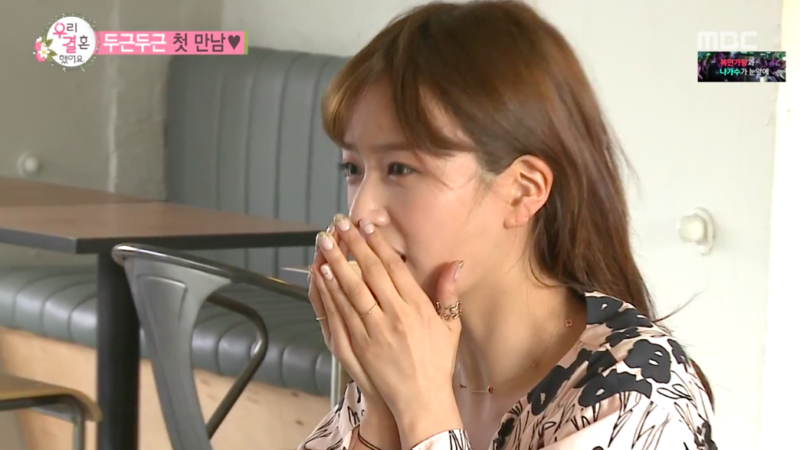 "Bomi de Apink confunde a su nuevo esposo virtual Choi Tae Joon con Ji Chang Wook en ""We Got Married"""